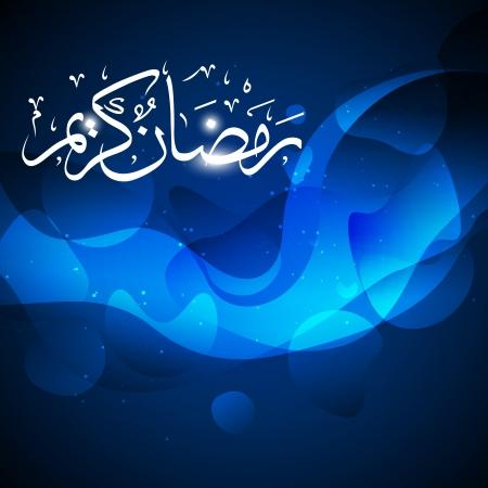 ramadhan kareem muslim vector illustration Stock Vector - 14470432