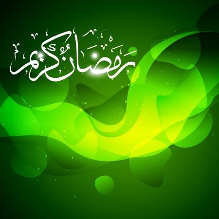 beautiful ramadhan kareem vector illustration Stock Vector - 14481522