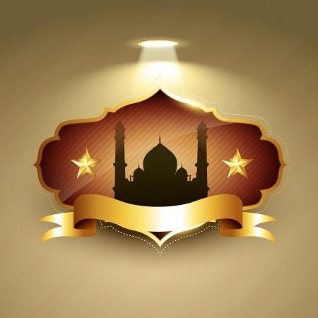 allah: Vektor sch�nen Ramadan Kareem Etikett Illustration