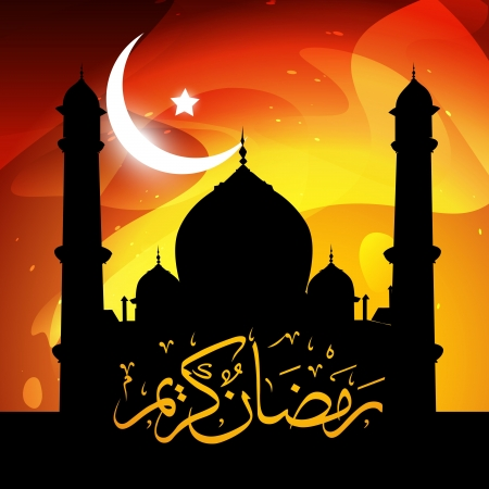 beautiful glowing mosque ramadan kareem vector Vector