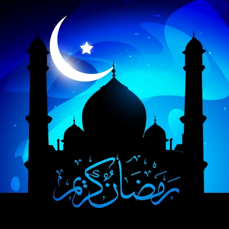 stylish ramadhan kareem vector label illustration Stock Vector - 14470294