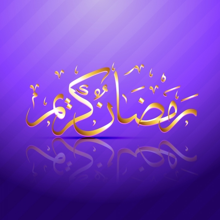 kareem: stylish ramadhan kareem vector label illustration Illustration