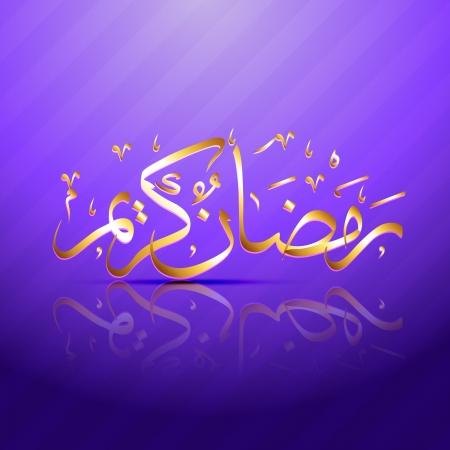 stylish ramadhan kareem vector label illustration Stock Vector - 14481515