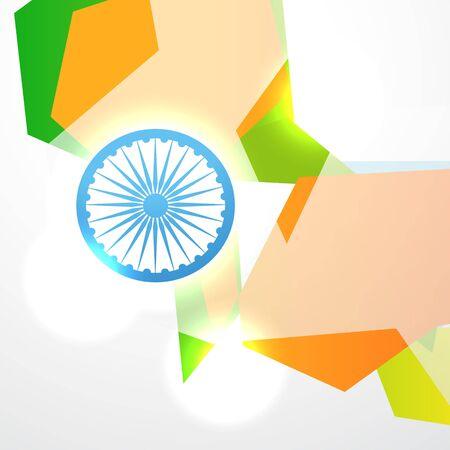 vector india flag design illustration Stock Vector - 14693137