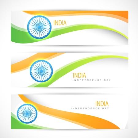 bandera de la india: creativa encabezados bandera de la India de dise�o