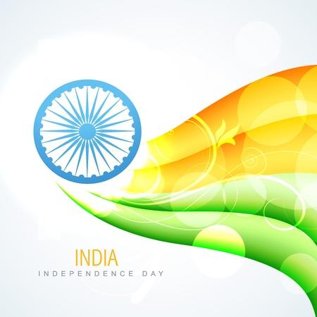 drapeau inde: beau design brillant inde drapeau vecteur Illustration