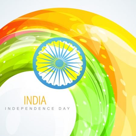 インド: 波スタイルのバック グラウンドでインドのベクトル フラグ