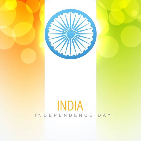 vector indian flag design art Vector