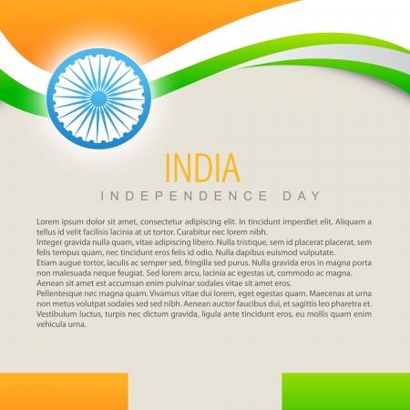 agosto: bella vettore indiano bandiera art design