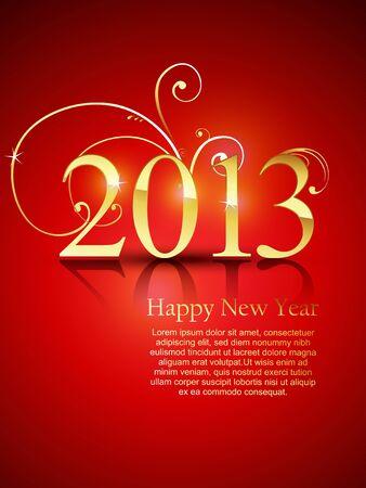 vector shiny happy new year design Stock Vector - 16789914