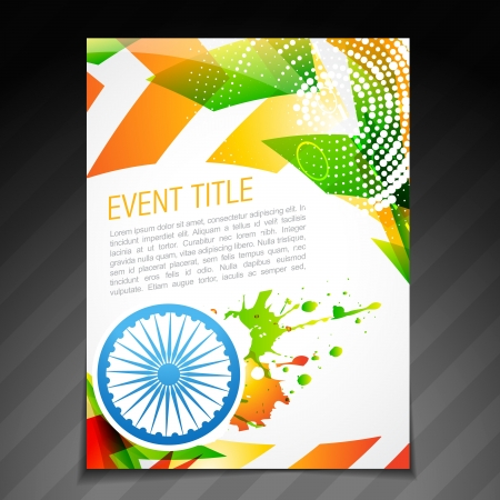 vector indian flag card design Stock Vector - 17233690