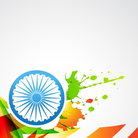 bharat: stylish flag of india vector design