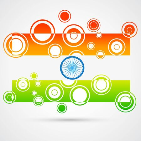 creative indian flag made of circles Vector