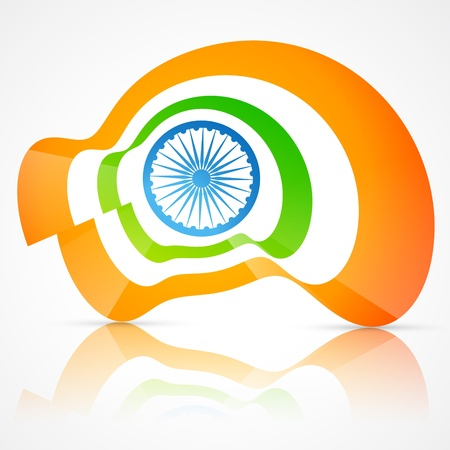 bharat: vector wave style india flag design Illustration