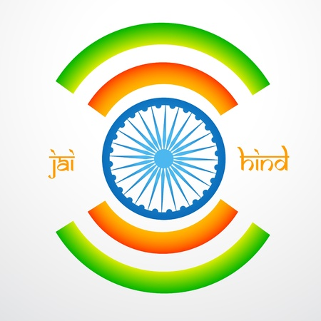 creative indian flag design art Vector