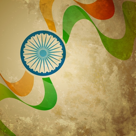 bharat: vector old style indian flag design Illustration