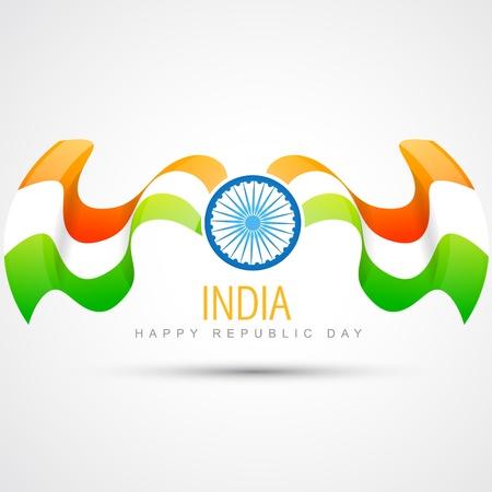 beautiful vector indian flag design Stock Vector - 17234036