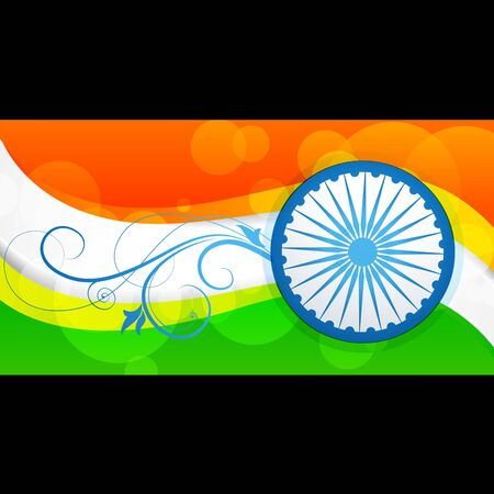15 august: beautiful vector indian flag design Illustration