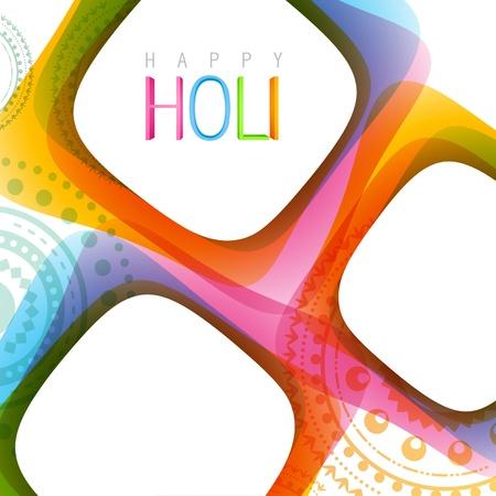 hindues: vector colorido hermoso indian festival de holi fondo