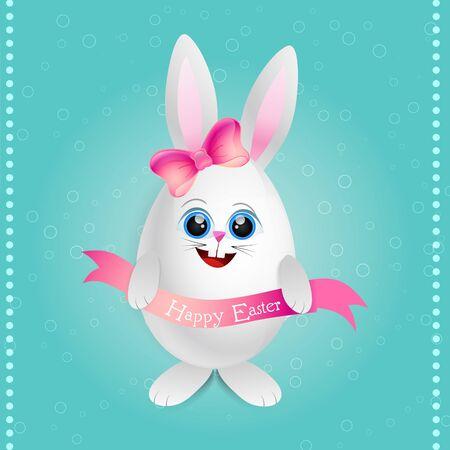 easter tree: cute female rabbit vector design