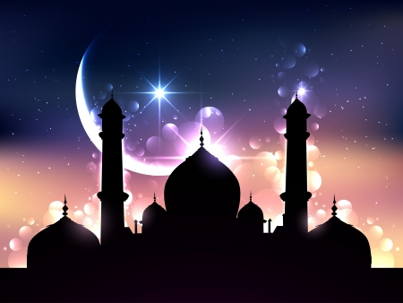 namaz: beautiful ramadan vector illustration design