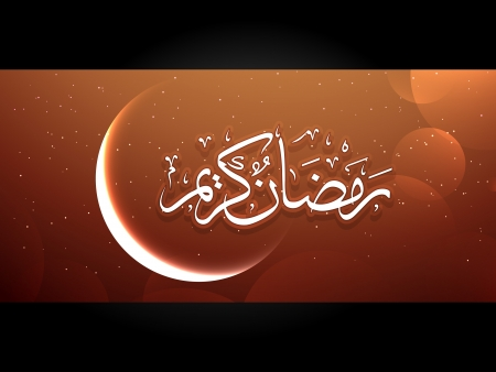ramadan festival design background illustration Vector