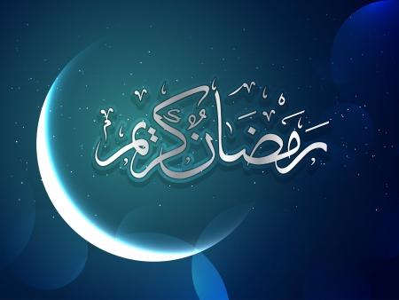 ramzaan: ramadan kareem vector background illustration