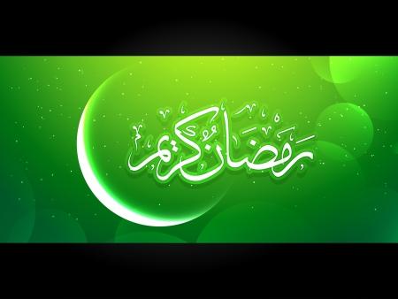 ramazan: ramadan kareem festival background illustration Illustration