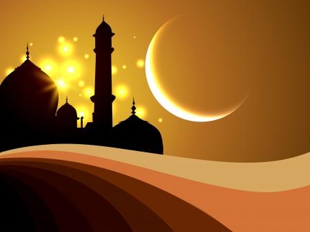 ramadan festival vector ontwerp illustratie Stock Illustratie
