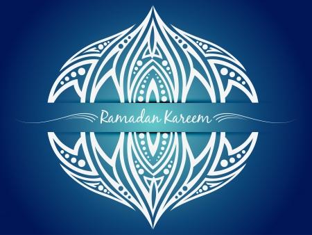 islamic pray: ramadan kareem islamic background Illustration