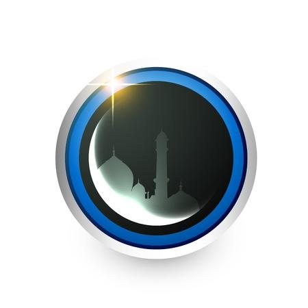 muslim pray: vector illustration of islamic label