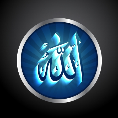beautiful islamic allah text illustration Vector
