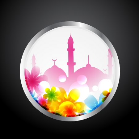 namaz: vector ramadan kareem design label Illustration