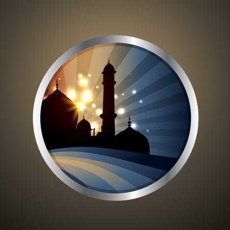 islamic pray: vector illustration of islamic label