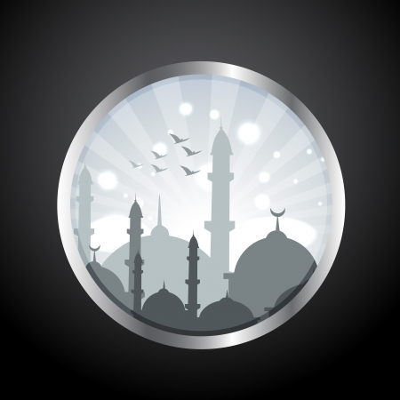 namaz: stylish islamic mosque label vector