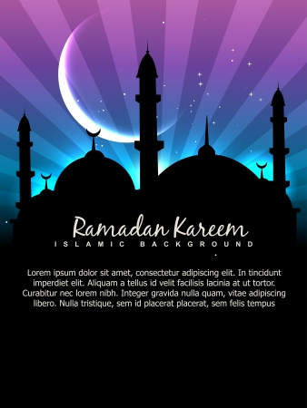 ramzaan: vector ramadan kareem background with space for your text
