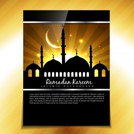 时尚的穆斯林节日斋月kareem背景