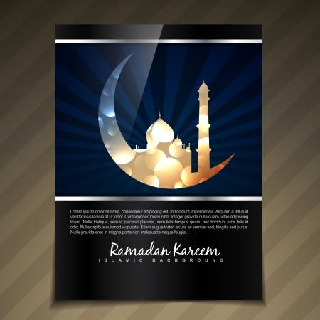 vector muslim festival ramadan kareem template design Stock Vector - 20531138