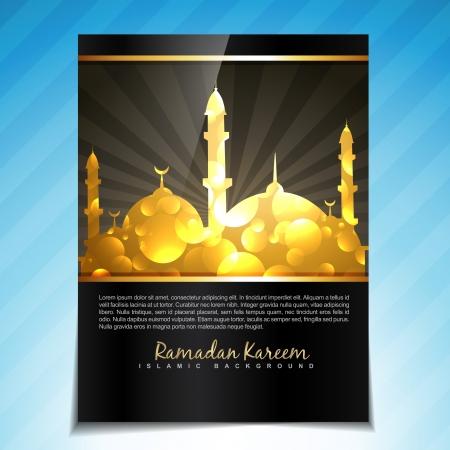 ramzaan: vectoor shiny eid ul fitar festival backgorund