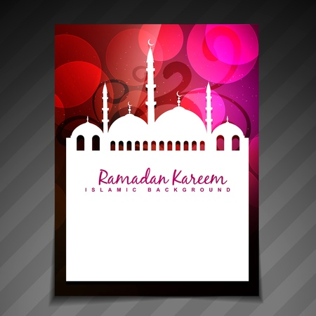 ramzaan: shiny beautiful ramadan festival template Illustration