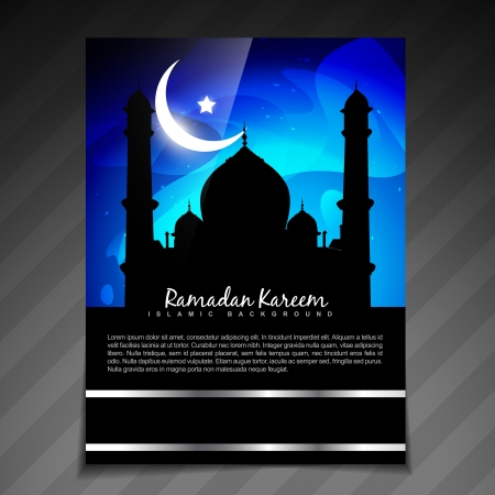 namaz: shiny beautiful ramadan festival template Illustration