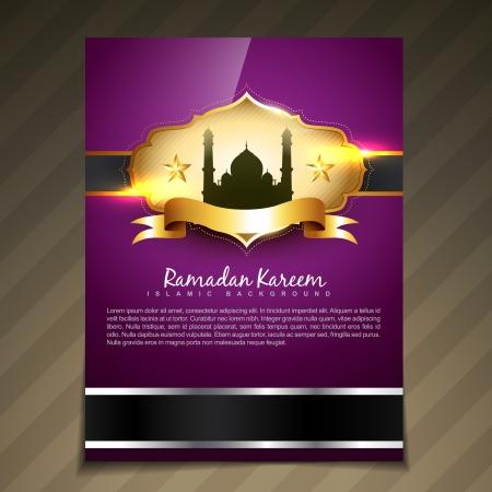 рамадан: красивый элегантный Рамадан фестиваль шаблонов дизайна Иллюстрация