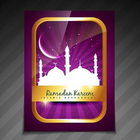 islamic festival vector design illustration Vector