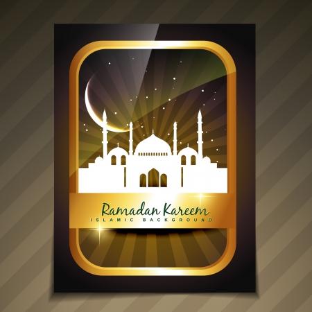 ramzaan: islamic festival vector design illustration