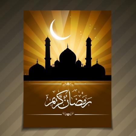 美しいイスラム祭りのベクトルのデザイン テンプレート