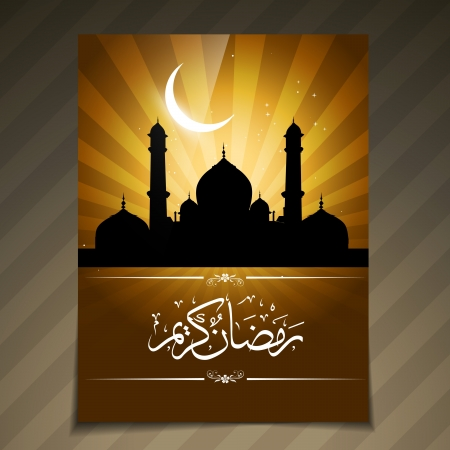 beautiful islamic festival vector template design Vector
