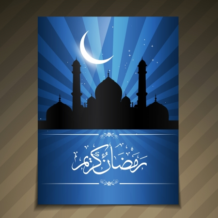 namaz: beautiful elegant ramadan festival template design