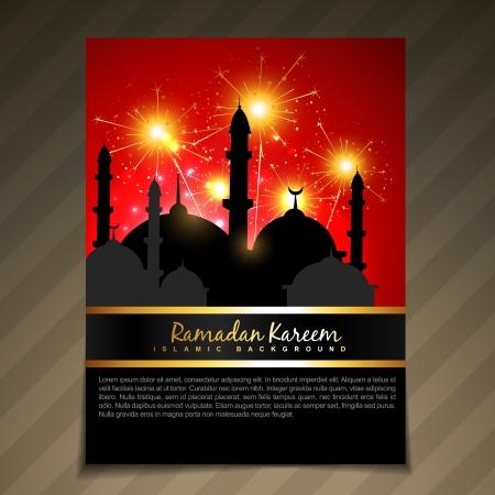 ramzaan: vector islamic festival celebration design