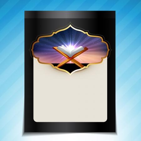modieuze illustratie van Ramadan Kareem
