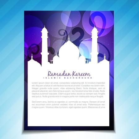 ramzaan: stylish muslim festival ramadan kareem template